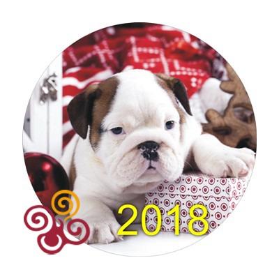 Сахарная картинка Новогодняя Собачка №2 d20,18,16,14 см
