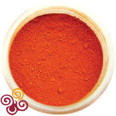 Краситель пищевой порошок Оранжевый закат 2гр.